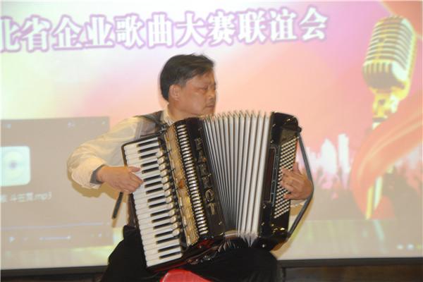 表演者:廖信林 黄玉先 中国梦——男女声对唱《共筑中国梦》 表演者